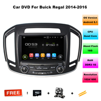 8 inch 1024*600 Quad Core CPU Android 5.11 Car DVD GPS Navigation Player for Buick Regal Opel/Vauxhall Insignia CD400, CD300