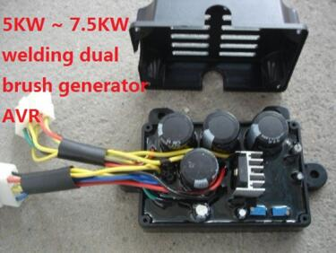engine Generator AVR Diesel Welder AVR Gasoline Generator AVR 5kw 6kw 7.5kw voltage regulator