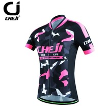 CHEJI Ladies Cycling Jerseys Road Bike Bicycle Jersey Mountain Bike Top Coolmax Cycling Shirts For Women Mesh Camouflage