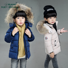 Thickening extended children down cotton-padded clothes boy hooded jacket hairy cotton-padded clothes