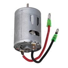 Mxfans Silver Color03011 Car Boat RS540 Brushed Electric Engine Motor High Speed RC1:10