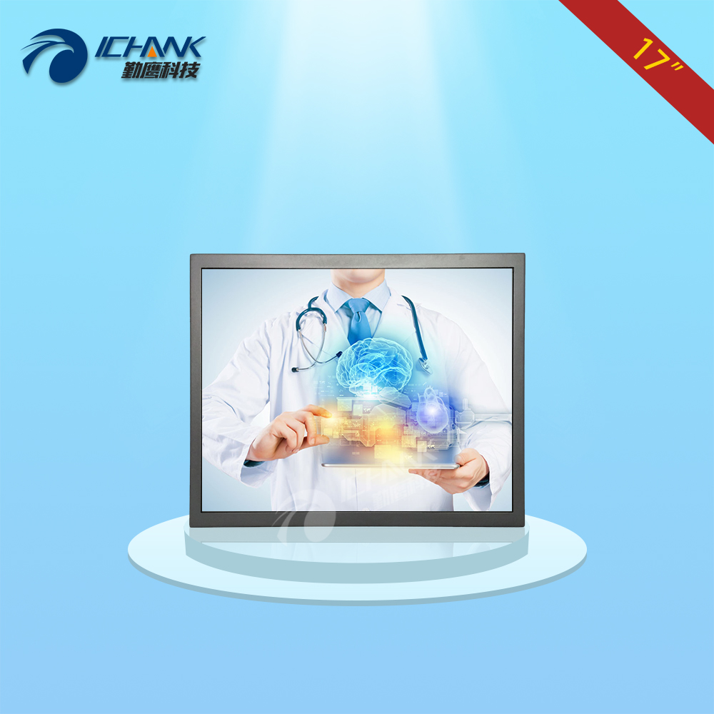 ZB170TC DW 17 inch 1280x1024 VGA HD Metal Shell Free Drive Capacitive Click Touch Screen To