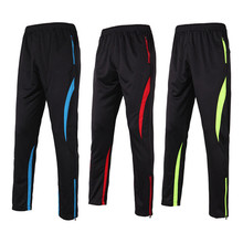 Outdoor Men's sports pants sportswear running fitness pants breathable football soccer training pants