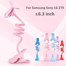 Universal Long Arm Lazy Mobile Phone Gooseneck Stand Holder Stents Flexible Bed Desk Table Clip Bracket For Samsung Sony LG ZTE