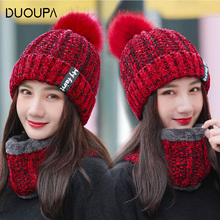 Creative Warm Wool Cap Lady Outdoor Cold-proof Two-piece Knitted Korean Edition Neck Set