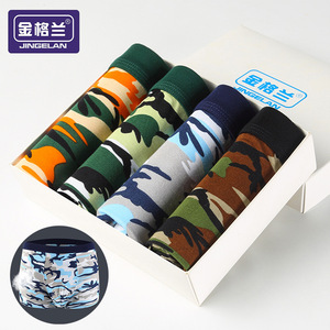 Image 2 - Bamboo Fiber Underwear Men Brand 2019 Camouflage 4Pcs/lot Male Panties Fashion Sexy Mens Boxer Shorts Soft Breathable Underpants
