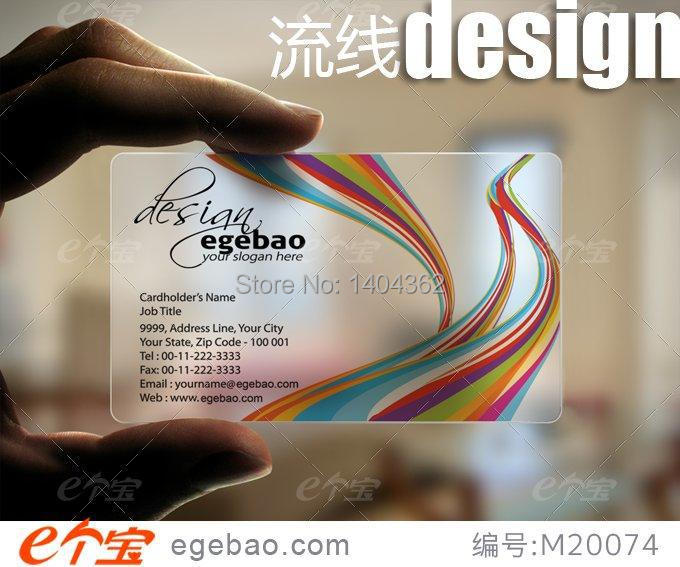 Fashion One Sided Printing Custom Full Color Business Cards Visit Card Printing Clear Transparent  PVC Business Card NO.2122