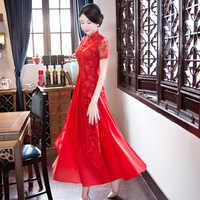 Shanghai Story 2019 New Arrival Spring Folk Style Aodai Vietnam Cheongsam Dress For Women Traditional Clothing ao dai