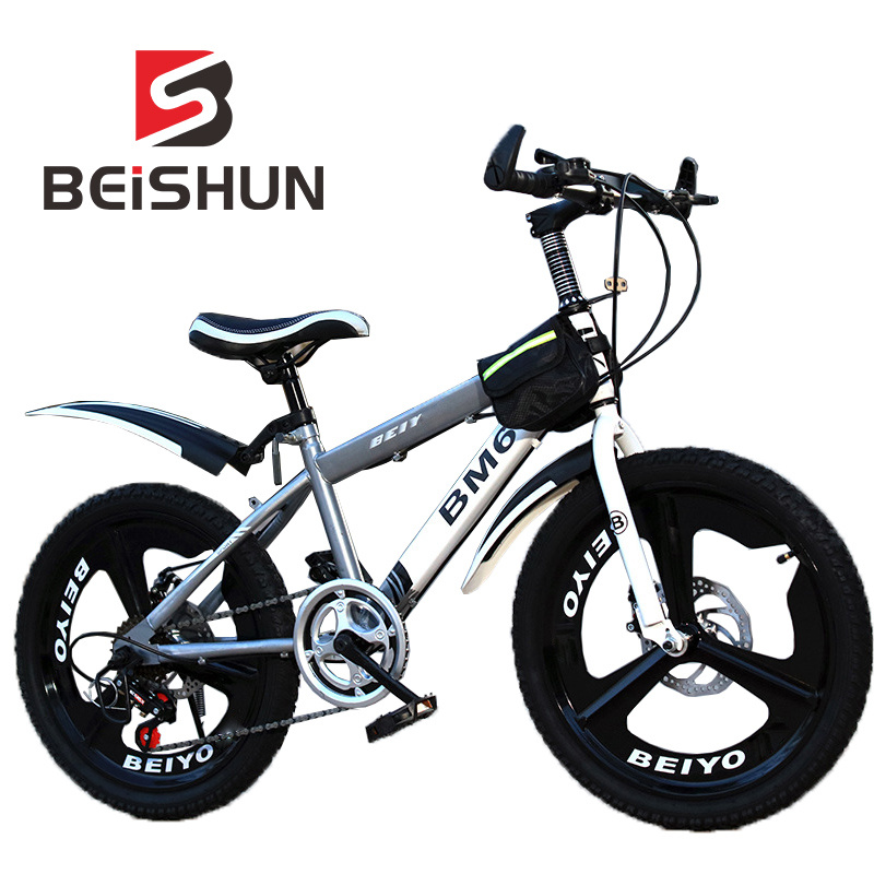 Children's Variable Speed Bicycle 6-14 Year Old Boy 20 Inch Student Bicycle Speed Mountain Bike