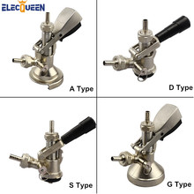 Draft Beer Keg Coupler Beer Tap Dispenser Home Brewing High Quality Beer Tap Connectors A Type G Type S Type D Type Couplers