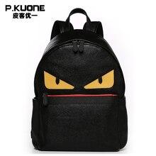 P.KUONE Genuine Leather Backpack Fashion High Quality School New Design Bag Mochila Laptop Bag Shopping Travel Luggage Daypack