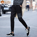 Spring Autumn Pencil Trousers men casual Dance Harem Pants Black Strip plus size Mens Skinny Pants M - 5XL