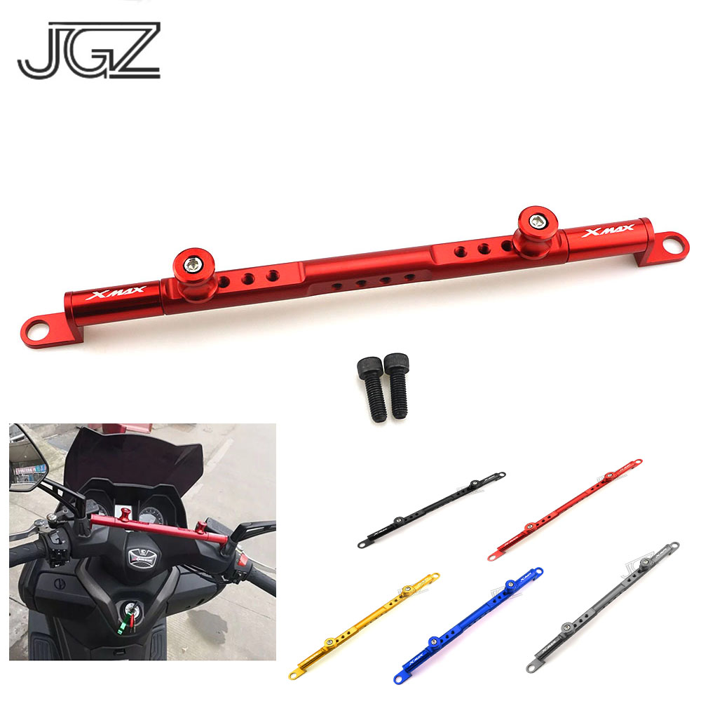 CNC Motorcycle Handlebar Extension Cross Bar Balance Rebar for Yamaha X MAX 125 250 300 400 XMAX300 2017 Motorbike Accessories cnc aluminum motorcycle balance lever steering damper for kymco xciting 400 s400 motorbike accessories parts handlebar lever