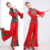 Mostrar Vestido de Trajes de Dança Yangko Tambor Tradicional Dança Popular Chinesa Traje Antigo Tambor Da Cintura Dança Chinesa Dança Folclórica Roupas