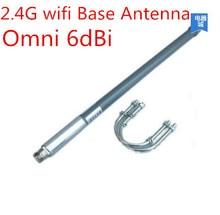OSHINVOY 2.4G wifi router omni fiberglass base antenna long range omni antenna for wifi signal receiving roof antenna