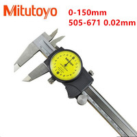 Mitutoyo Dial Vernier Calipers 0 150 0 200 0 300mm 6In 8In 12In Plating Caliper Micrometer