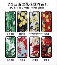 Европа, Соединенные Штаты прилив бренд листья Lemon печать Кора для iphone7 6S 6 плюс случай мобильного телефона аристократическая женщина