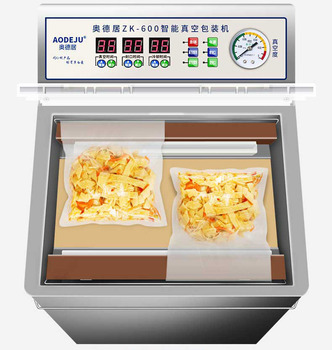 Wet and Dry Food Sealer 220V Commercial Vacuum Food Packing Machine Double Tea Sealing Machine ZK-600