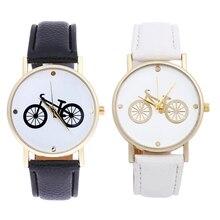 Fashion Casual Unisex Bike Watches 2018 Vintage Wristwatches PU-Leather Bicycle Pattern Quartz Watch