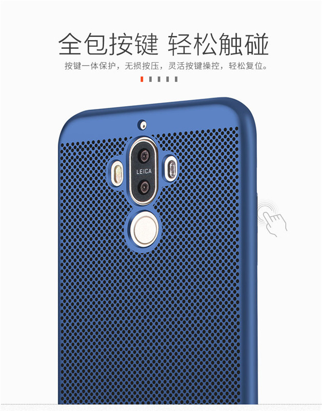 For Huawei Mate 9 Case 20