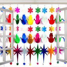 PVC Curtain Shiny Tassel Flash String Window Door Divider Sheer Curtains Valance Wedding Party Christmas Home Decoration