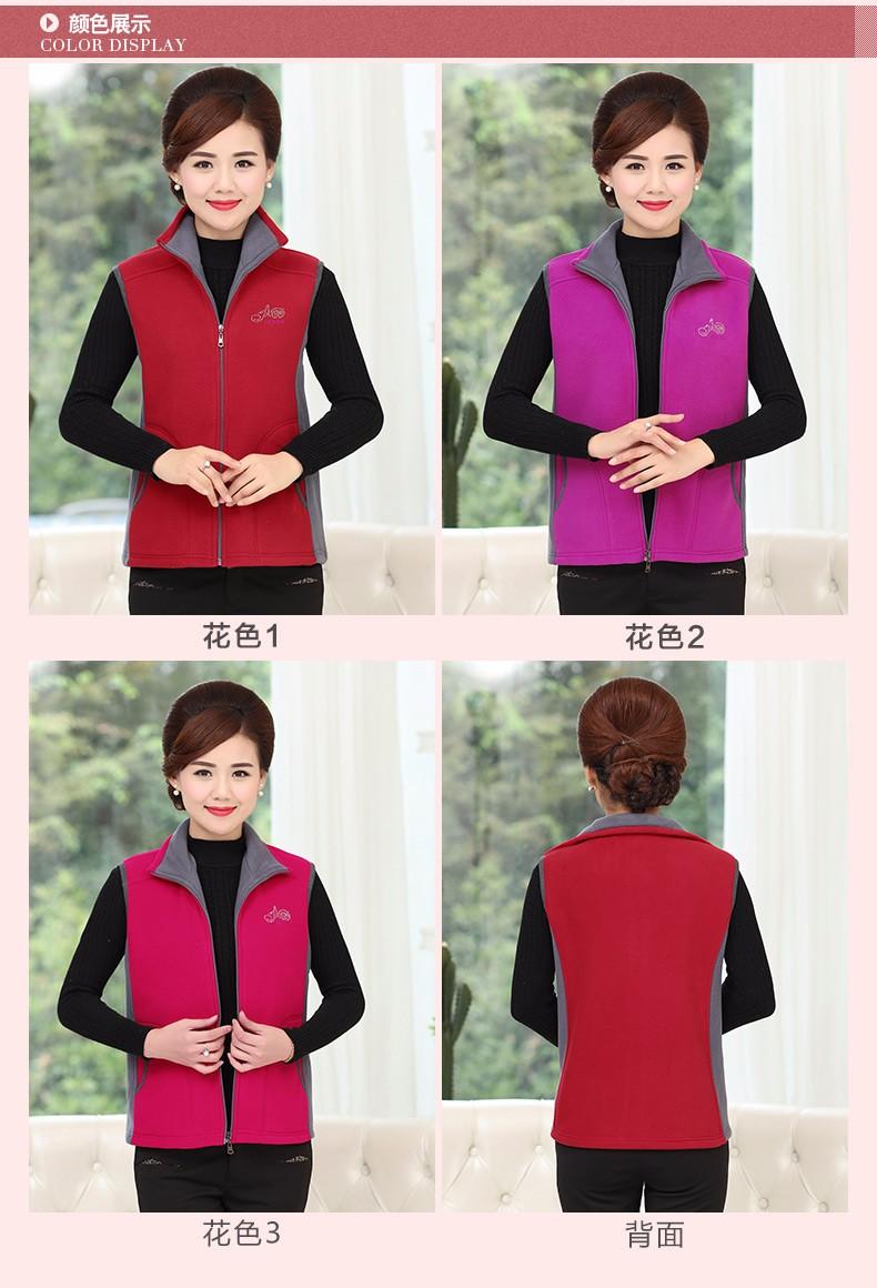 Woman Basic Fleece Vest Purple Red Color Blocking Sleeveless Jackets Middel Aged Women Warm Soft Fleeve Waistvest Zipper Herringbone Gilet (9)