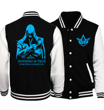 Luminous Sword Art Online Jacket