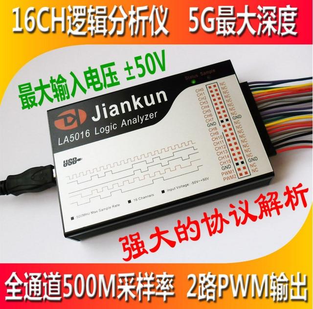 Быстрый Бесплатная доставка Лучшие продажи 16 способ Полный Канал 500 М макс частота дискретизации 5 Г глубина шим LA5016 USB Логика анализатор