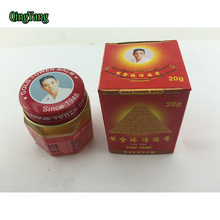 100%Original Vietnam.Gold Tower Balm Ointment Pain.Relieving Patch Massage.Relaxation Arthritis Essential White Tiger Balm
