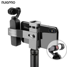 RuigPro DJI Osmo Pocket Foldable Phone Holder + Accessory Bracket Set In Stock