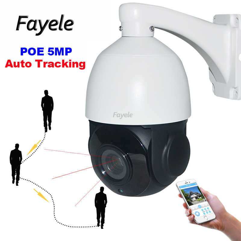 Detail Feedback Questions about Security H 265 POE 5MP Auto