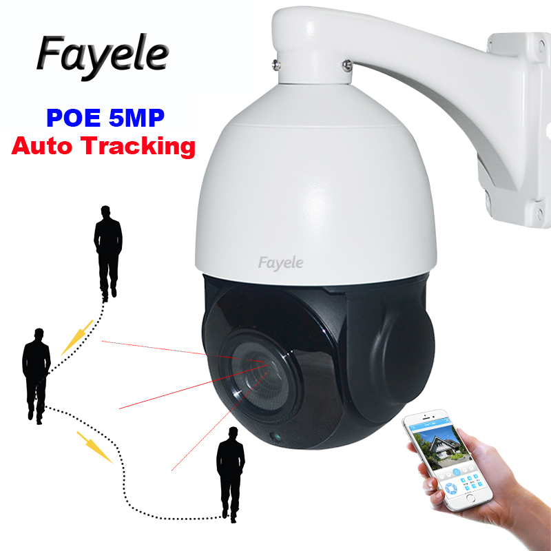 Security H.265 POE 5MP Auto Tracking Tracker PTZ Camera High Speed 5 Megapixels IP Camera 30X ZOOM IP66 P2P Mobile View Audio in цены
