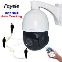 Seguridad H.265 POE 5MP Auto Tracking Tracker PTZ cámara de alta velocidad 5 megapíxeles cámara IP 30X ZOOM IP66 P2P móvil ver Audio en