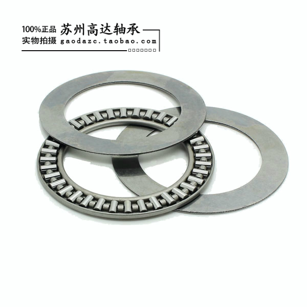 Needle roller thrust bearings AXK7095 / 889114 75100/889115 80105/889116 0 25mm 540 needle skin maintenance painless micro needle therapy roller black red