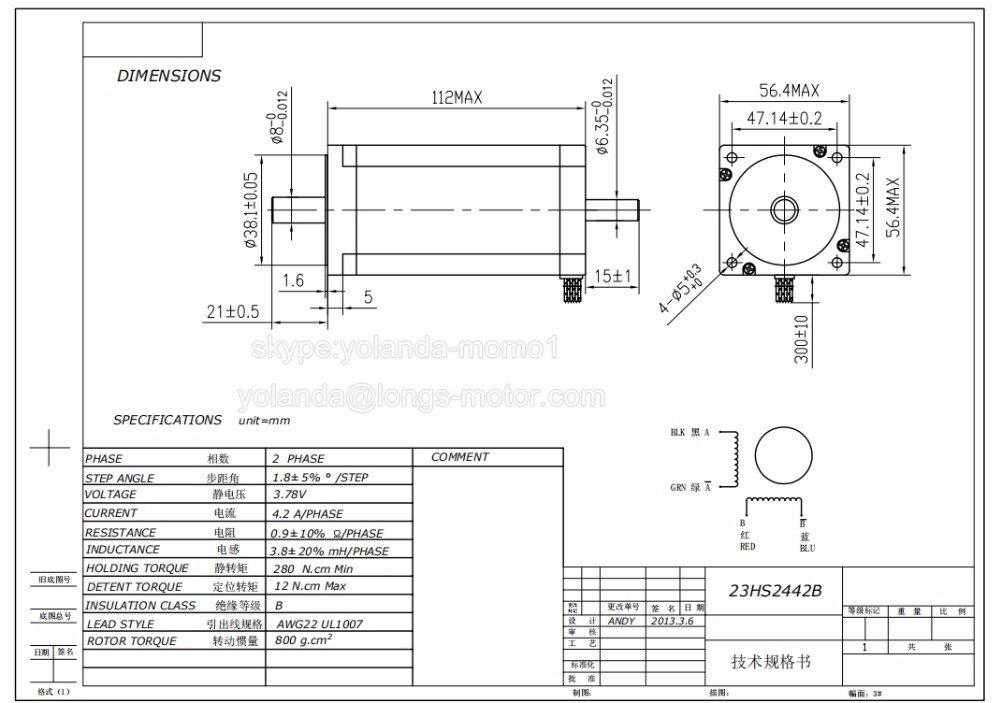 Акция! EU 1 шт. Nema23 шаговый двигатель 435oz-in 112 мм 4.2A 23HS9442B двойной вал высокий крутящий момент ЧПУ комплекты