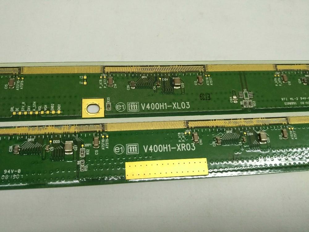V400H1-XL03 V400H1-XR03 LCD Panel PCB Part A Pair