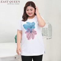 Oversized tshirt women female summer oversized t shirt KK2207 Y
