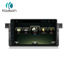 Koason 9 inch 1 Din Android System 7.1.1 1G RAM 16G ROM Quad core Car Media Player GPS Navigation Stereo for BMW E46 1998-2005