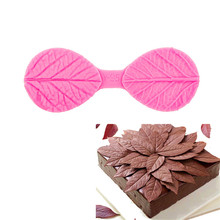 4YANG Silicone Fondant Cake 2 Leaf Small Flowers Cake Decoration Cake Decorating Tools Fondant Molds for Baking Kitchen Utensil aya small round leaf cake molds