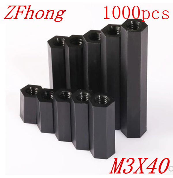 1000pcs lot M3 40 M3 X 40 Black Nylon Plastic Standoff Spacer Female to Female double