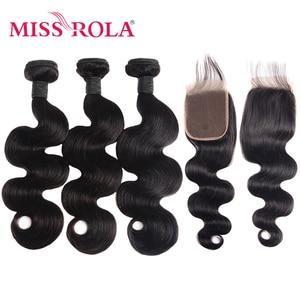 Image 1 - Bayan Rola saç vücut dalga perulu saç demetleri ile kapatma % 100% İnsan saç doğal renk olmayan Remy saç ekleme 8 26 inç