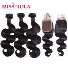 Miss rola волнистые перуанские волосы пряди с закрытием 100%