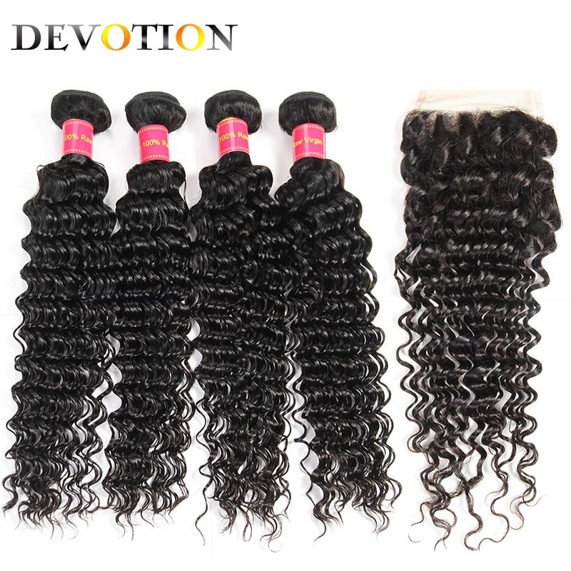 Devotion Brazilian Deep Wave 4 Bundles with Lace Closure Free Part Human Hair Weave Bundles with Closure Non Remy Hair Extension