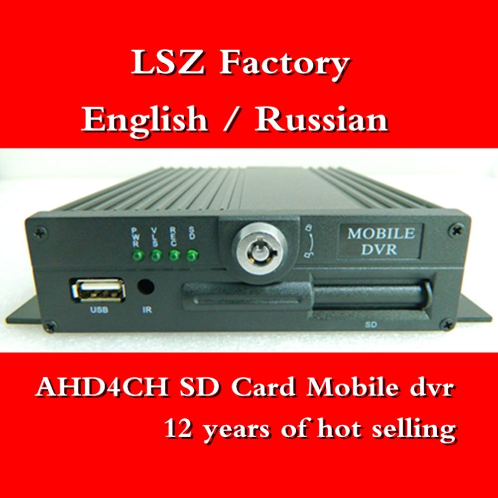 AHD720P/960P factory direct batch mdvr passenger car HD monitoring host car parking alarm truck mobile DVR koorinwoo car parking sensors 6 alarm