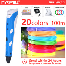 myriwell 3D pen rp 100a with 20colors 100m diameter 1 75mm filament Children #8217 s creative 3D painting tools best birthday present cheap RP-100a Blue yellow orange gray 110 240V 2A 220 x 170 x 70 mm PLA or ABS 1 75mm US EU AU UK 0 75mm Toys Consumer electronics computer office