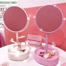 6de8e80e1a 2018NEW Plastic Girl Makeup Mirror Oval Round Handhold Mirror Princess  Elegant Portable Makeup Beauty Tools espelho