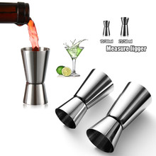 15/30ml or 25/50ml Stainless Steel Cocktail Shaker Measure Cup Dual Shot Drink Spirit Measure Jigger Kitchen Gadgets(China)