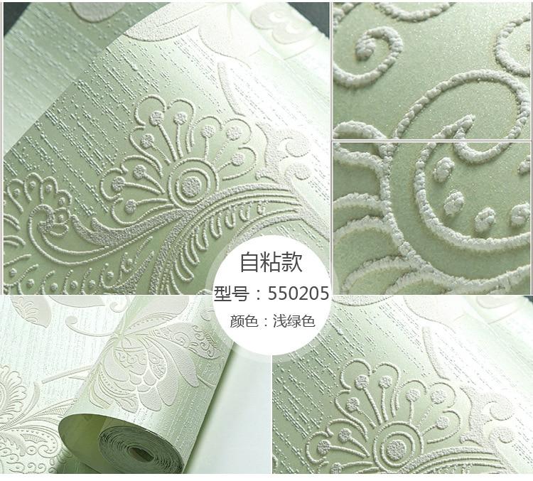 550205 Light Green