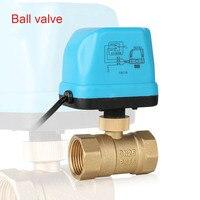 220 V электрический шаровой клапан латунь моторизованный двухсторонний прочный водонепроницаемый переключатель типа DAG-корабль