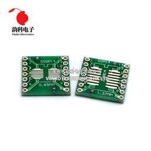 10PCS TSSOP14 SSOP14 SOP14 to DIP14 Transfer Board DIP Pin Board Pitch Adapter